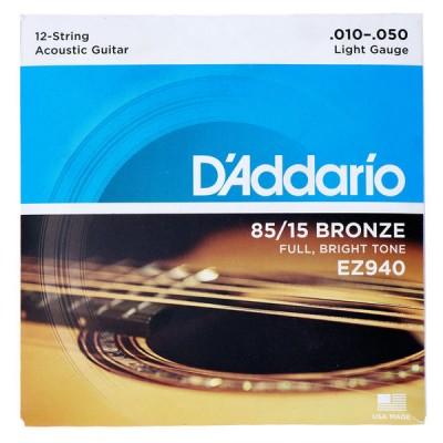 Струны для акустической гитары D'Addario EZ940 (10-50)