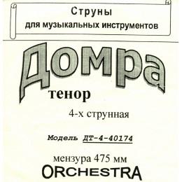 Струны для домры тенор 4-стр Солид
